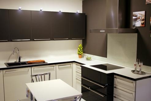 Купить кухню светлый верх темный низ кухни для маленьких кухонь недорого