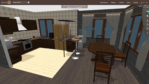 Software De Design Interior Software De Proiectare A Apartamentelor Gratuit și Cel Mai Bun