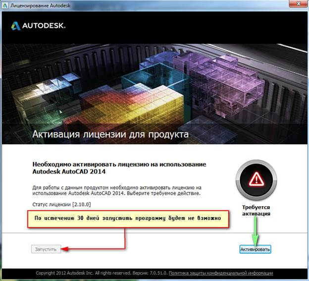 Download inventory student version  Student version of AutoCAD